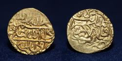 World Coins - SAFAVID DINAR Mint : Lar Abbas I, 995-1038 / 1588-1629. 3.85g, 16mm.