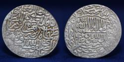 World Coins - SAFAVID SHAH TAHMASP I, SILVER 2 SHAHI, MINT OF HARAT. 5.15g, 25mm, EXTREMELY FINE & RARE