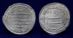 World Coins - Abbasid silver dirham temp : al fadil tahir, mint : mohammadiya, date : 195h.