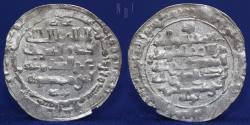 World Coins - BUWAYHID (BUYID) dynasty, ADUD AL-DAWLA ABU SHUJA'A, AR dirham, Madinat al salam 358h, 3.06 ABOUT EF