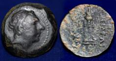 Ancient Coins - SELEUCID EMPIRE SYRIA Antiochus II, 261-246 BC AE, 14.48g, 25mm, VERY FINE & RARE