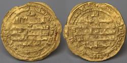 World Coins - BUWAYHIDS in 'Uman, Abu Kalijar (415-440h) Dinar, 'Uman 432h (24mm,3.7g) VF & R