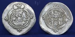 Ancient Coins - Sasanian Kings. Hormazd V or VI (631-632). Mint MI (mishan) dated 2. AR Drachm, 3.79g, 32mm, RR Mint