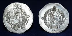 World Coins - ARAB SASANIAN Al-Muhallab Ibn Abi Sufra (694-698) AR Dirham, BYSh (Bishapur) AH75, 4.1g, 33mm, EF
