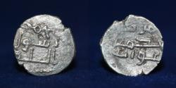 World Coins - UMAYYAD Caliphate. Temp Hisham ibn 'Abd al-Malik. AR Damma 0.35g, 10mm, GOOD VF & RR