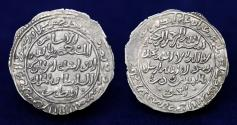 World Coins - YEMEN Rasulid Dynasty Al-Muzaffar Yusuf I AR.Dirham, Mint San'a, Date 651h, 1.8g, 25mm, EF