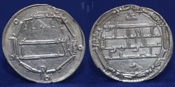 World Coins - Abbasid Dirham Temp al-Rashid, Madinat Balkh 189h, 2.91g, 21mm, EF Uncirculated