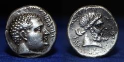 Ancient Coins - ARABIA Southern Qataban. Yad'ab Dhubyan Yuhargib. Circa 155-135 BC. AR Tetradrachm 16.24g.
