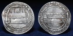 World Coins - ABBASID AR Dirham Al-Ma'mun (AH194-218) Madinat al-Salam Date 203h, 2.91g, 24mm, EF R