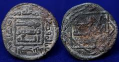 World Coins - Umayyad Caliphate: al-Walid bin Ta'id (731-739 AD) AE Fals, al-Mawsil Mint (Album-193; Walker-938)