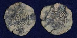 World Coins - ARAB SASANIAN Anonymous CA. 690-710 AE Pashiz, BYSh (Bishapur) 1.11g. 25mm. VF & RR