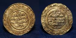 World Coins - FATIMID AL-MU'IZZ (341-365h) Dinar, Trablus, Date 365h, 3.74g, 22mm, GOOD VF