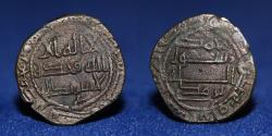 World Coins - ABBASID Fals AE, Temp Al Rashid, No Mint, Date 182H, Citing Al Barman (1.63g,17mm) RR