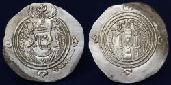 World Coins - ARAB SASSANIAN Ubayd Allah ibn Ziyad, AH 54-63 (AD 673-683) Mint basra, Date 63h, 4.01g, 33mm, EF