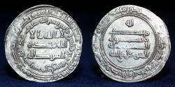 World Coins - ABBASID Dirham Al-Mutawakkil (232-247h) Soraman'ra Date 234h, 25mm, 2.98g, EXTREMELY FINE