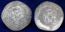 World Coins - ARAB SASSANIAN, Drachm in the Name of Yazdegerd III, 31 AH (33mm,4.03g) EF & R