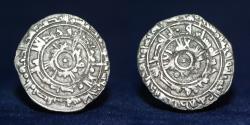 World Coins - FATIMID Al-Mu'izz, AR ½ Dirham, Al-Mansuriya, AH361, Nicol-451, 1.35g, 20mm, EF & R