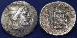 Ancient Coins - KINGDOM OF PERSIS Bagadat AR Tetradrachm Early to mid 3rd century BC (15.7g,27mm) GOOD VF R