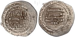 World Coins - Abbasid imitation, al-Mu'izz/al-Muwaffaq, dirham, Simurg? 265h?, 3.11gms, about VF & RR