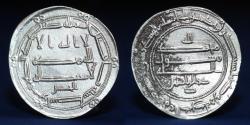 World Coins - ABBASID Silver Dirham, Al-Ma'mun (194-218AH) Mint Wasit, Date 200h, 2.85g, 24mm, EF & RRR