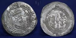 World Coins - ARAB SASANIAN Umayyad Caliphate. temp Abd al-Malik ibn Marwan, Drachm Mint Sistan series, 3.97g, EF R