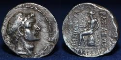 Ancient Coins - KINGS of ELYMAIS AR Tetradrachm. Kamnaskires I. Circa 163 BC. Susa mint. 15.58g, 28mm, GOOD F & RRR