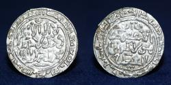 World Coins - ILKHAN MONGOLS OF PERSIA Hulagu Khan 656 AH. AR Dirham. 2.77g, 26mm, ABOUT EF & R