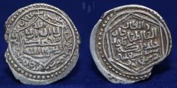 World Coins - Ilkhanid. Togha Timur khan, AD 1330 to 1340. Silver Dirham. Minted arzanjan 739h, 2.12g, 21mm GOOD VF R