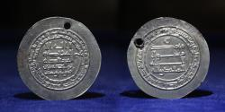 World Coins - ABBASID Al Muqtadir, Donative Silver Dirham, Madinat al-Salam, Date 309h, 3.1g, 27mm, EF & R