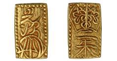 World Coins - Japan Tenpo Era, 1830-1844 AV 2 shu, Struck 1832-58, Cr-18