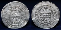 World Coins - SAMANID Nasr II, 914-943 AR donative dirham, Minted Nishapur, AH305, 3.08g, 28mm, ABOUT EF RR