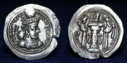 Ancient Coins - SASANIAN KINGDOM Shapur III (AD 383-388) Silver Drachm, Mint (HREYV) 3.9g. 25mm. EF