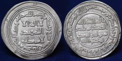 World Coins - UMAYYAD Temp : Sulayman b, 'Abd al-Malik (96-99h/715-717) Silver Dirham, Kirman, 97h (26mm,2.4g) EF