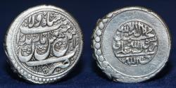 World Coins - SAFAVID Shah Ismail III, The last safavid Ruler, Silver Rupi, Mint of Mazandran, AH1167, 11.21g, ABOUT EF R