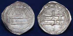 World Coins - ABBASID Al-Mahdi Dirham, Ifriqiya 168h, 2.27 g, 22 mm, VF