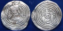 World Coins - ARAB SASANIAN Ziyad Ibn Abi Sufyan (665-673) AR Dirham, mint jayy 46h, 2.52gm, VF RARE TYPE