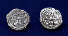 World Coins - Fatimid Silver Dirham , al,mu'izz ma'add (341-365)