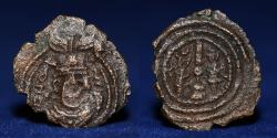 Ancient Coins - SASANIAN KINGDOM Yazdigerd III, 632-651, AE pashiz, blundered date and mint. 0.58g, 15mm, RARE type