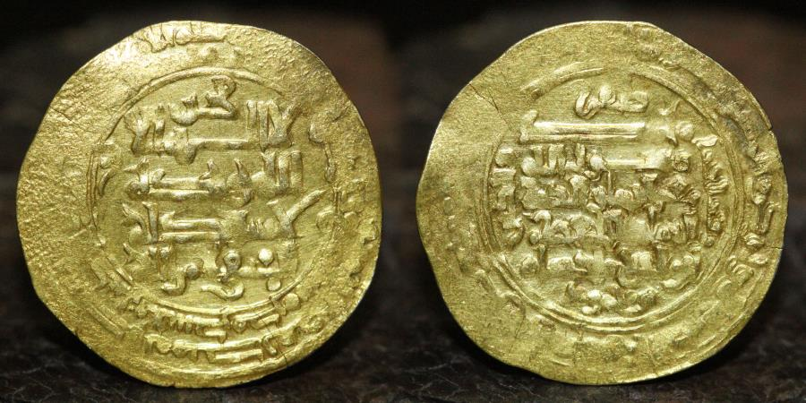 World Coins - GREAT SELJUQ Malik shah bin mahmud Dinar, Mint Askar mukaram (?) 547h. 3.01g, 28mm, VF RR