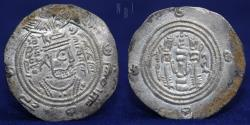 World Coins - ARAB SASANIAN Ubayd Allah Ibn Abi Bakra (698-699) silver dirham, SK(Sijistan) mint, AH 79h, 4g.
