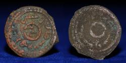 "World Coins - UMAYYAD Undated Copper Fals, Balkh, Inscription ""360 for each Dirham"" (3.46g,24mm) FINE & RARE"