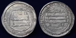 World Coins - ABBASID Temp Al-Ma'mun, Dirham, Madinat Zaranj AH207 (2.9g,27mm) EF R