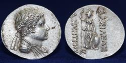 Ancient Coins - Bactria: Demetrios II, Silver tetradrachm, c. 175-170 BCE, 17.31gm, 33mm, EF & RR
