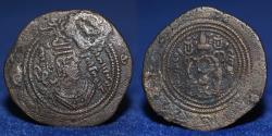 World Coins - ARAB SASANIAN Farrukhzad CA. 695-699 AE Pashiz, Dasht, AH104, mint abbreviation DShT Mishan, 4.03g, F RR