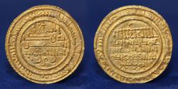 World Coins - ALMORAVID, 'Ali b. Yusuf, with heir Sir, Gold Dinar, al-Mariya 533h, 4.18g, 25mm, GOOD EF