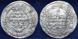 World Coins - Buwayhid, Abu Kalijar, medallion type, Suq al-Ahwaz 435h, 3.90gm, Almost EF & Very Rare