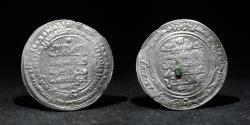 World Coins - BUWAYHID Silver Dirham Mu'izz Al-Duwla Ahmad 334-356h Mint Ramhurmoz Date 336h ABOUT EF R