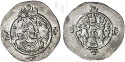 Ancient Coins - SASANIAN KINGDOM Ardashir III, 628-630, AR drachm (4.12g) AYLAN (Hulwan) year 2, EF