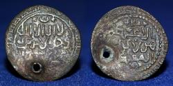 World Coins - ILKHAN Mongols of Persia, Hulagu Khan, 654-663 AH AE Fals 3.05g, 24mm.
