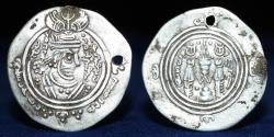 World Coins - ARAB SASANIAN 'Abd Al-Rahman B. Muhammad Drachm, DA (Darabjird) 3.91g, 31mm, ABOUT EF RR